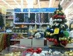 Зрада! Украина по дешёвке завалила «агрессора» новогодними подарками