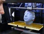 «Росатом» собирается полностью овладеть методами трехмерной печати