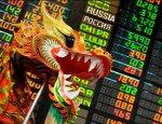 Россия готова к разгону на биржах большого Дракона