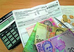 199 положение банка россии: