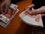 Трудный бюджет ЦБ: у экономики РФ есть три пути развития