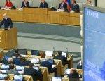 Новый бюджет: Усугубление кризисных явлений