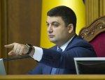Гривнопад, если Гройсман попросит: Киев снова готов врубить печатный станок