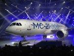 МС-21: технологический скачок в развитии авиации России