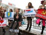 Украина становится новой «Меккой» европейского секс-туризма