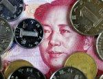 Китай сделал жесткое предупреждение финансовым властям США