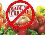 В ЕС запретят ввозить продукты из Украины