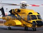 Новый «президентский» вертолет готов к выпуску