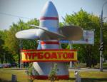 Последний удар по Незалежной: Стратегический крах экономики Украины
