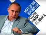 Дефолт в России все менее вероятен — Financial Times