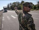 «Блокада» Крыма сделала из Киева посмешище