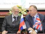 Россия – Великобритания: 100 лет сотрудничества палат