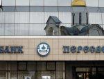 ЦБ РФ заявил о проблемах в банке РПЦ