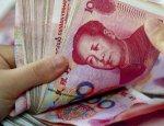 Россия собирается выпустить первые облигации в юанях