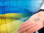 Доскакались: Украину признали самой бедной страной в Европе
