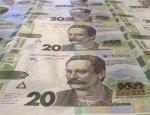 Нацбанк Украины выпустил новую 20гривенную купюру