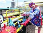 Киев спрогнозировал пятикратное падение стоимости украинской ГТС