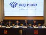 Ещё 40 миллиардов рублей «на укрепление нации»