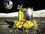 «Фантастический проект России»: перспективы российской базы на Луне