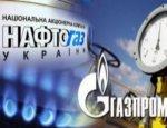 «Газпром» и «Нафтогаз» начинают судебный процесс в Стокгольме