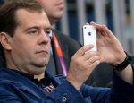Иностранные смартфоны не пройдут! Медведев ограничил госзакупки