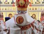 Банк Православной церкви привлечет 10 млрд рублей из пенсионных фондов