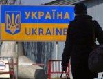 Поскакали. Мигранты с Украины заполонили Россию и Европу