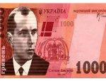 На Украине может появиться купюра 1000 грн с Бандерой