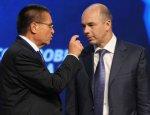 Госпакет «Башнефти» может быть продан частями