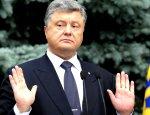 «Теневой король»: западные СМИ раскрыли схемы «серой бухгалтерии» Порошенко
