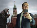 «Медведев расписался в экономической безграмотности»