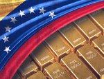 Венесуэла раскупоривает запасы золота и алмазов