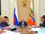 Три путя для экономики России
