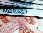 Зарплаты в России начали неожиданный резкий рост