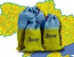 Шухер на тонущем корабле или как спасти украинскую экономику