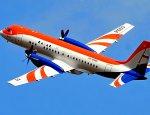 Решение по Ил-114 принято