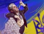 Вуду от СБУ: Украина делает вид, что ввела санкции против России
