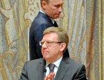Акелла промахнулся: почему Кудрин нарвался на отлуп Путина?
