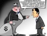 Еще одна тайна кредита МВФ для Украины