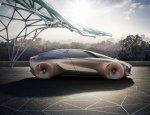 В России появится транспорт будущего
