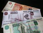 Пожелания россиян учтут при выпуске новых денег