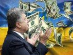 Западные кредиты Украине смахивают на взятку, которую отдавать не следует