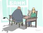 Долг платежом страшен: сколько человек стали банкротами?