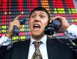 В ожидании роста: американцы спешно скупают российские акции