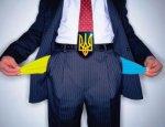 От дефолта Украину спасут только сбережения народа