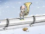 Украина назвала цену по которой готова закупать газ у РФ