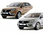 Подарок АвтоВАЗа для любителей Lada Vesta и Xray