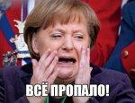Старушка Меркель облажалась: обеспеченные немцы бегут из страны