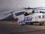 «Гидравлика» освоила производство насосов для Бе-200ЧС и Ми-26