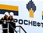 США пообещали проверить сделку по приватизации «Роснефти»
